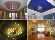 Натяжной потолок дёшево в Одинцово